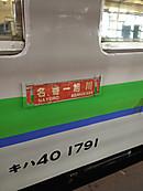 Img_1064